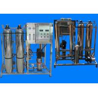UV Sterilizer RO Water Treatment System / Water Purifier Plant Reverse Osmosis Water Machine Manufactures