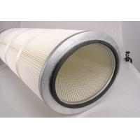 DN 445x 660mm height Gas turbine air Intake Filters Manufactures