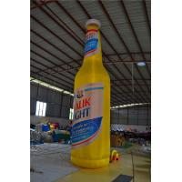 Holiday Play Yellow Inflatable Beer Bottle Oxford Cloth Material Manufactures