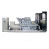 Buy cheap [Hot Item] 1200KW/1500KVA High Power Perkins Diesel Generator/Power Generator from wholesalers