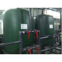 Reverse Osmosis / Mixed Bed Boiler Feed Water Treatment Plant 20000 Liters Per Hour Manufactures