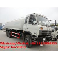 2018s high quality and best price dongfeng 6*4 RHD 20,000L cistern water tank truck for sale, portable water tank truck Manufactures