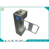 Railway Swing Barrier Gate Turnstile Anti-proof Door Bi-direction Alarm Turnstile Manufactures