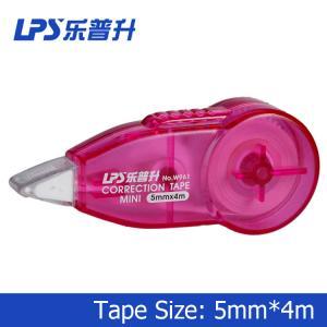 Innovative Multicolor Novelty Mini Correction Tape 4 Meter Purple / Rose W961