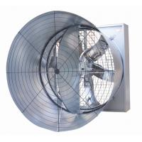First class quality poultry house cooling fan GL brand Manufactures