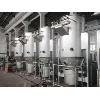 Electronic Pharmaceutical Processing Machines Fluidized Granulating Machine Manufactures