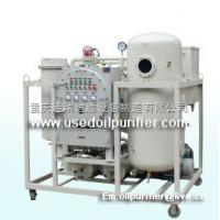 CT Grade Explosion-Proof Used Gas Turbine Oil Purifier Machine Manufactures