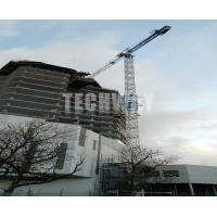 Buy cheap 6T Topless Tower Crane TCP5510 from wholesalers