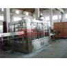 Buy cheap monoblock 3in1 glass bottle vinegar filling machine from wholesalers