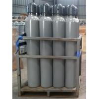 Trisilane gas/Si3H8 gas/semiconductor gas/CAS=7783-26-8/UN number=3194 Manufactures