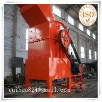 Aluminium Can Metal Crusher Manufactures