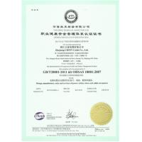 Zhejiang CHINT Cable Co., Ltd Certifications