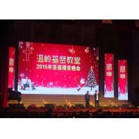 High Definition Indoor Rental LED Display P4.81 For Stage Backdrop / Events Manufactures