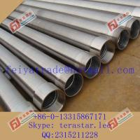 0.02mm/0.05mm/1mm Wedge Wire Screens,Johnson Screen,Vee Wire Filter Screen Manufactures