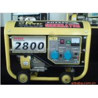 Buy cheap 2.8KW Home Generator - European Standard (ZH3500) from wholesalers