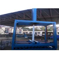 Buy cheap Packing Press Gabion Mesh Machine Hydraulic Control 225-265m Per Hour from wholesalers