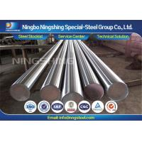 Φ10mm - 500mm P20 Plastic Mould Steel Round Bar Turned / Grinded Steel Manufactures