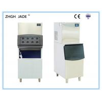 1000W Crescent Ice Machine Water Cooling Mode For Starred Restaurant Manufactures