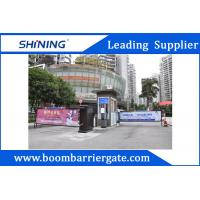 220V Residential Automatic Gates For Advertising , Security Gates For Parking Lots Manufactures