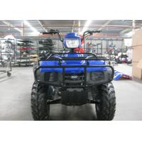 Four - Stroke 250cc Atv Quad Bike Water Cool 4 Wheel Motorbike For Adults Manufactures