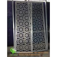 Perforated Aluminium Decorative Screens Curtain Wall Facade Decoration Colored Manufactures
