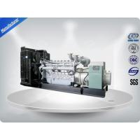 50Hz open type Diesel Engine Generator Set , 3 Phase Generators With Perkins Engine Manufactures