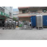 Stainless Steel 304 316 With Tank Water Treatment Equipment RO Pure Water Purification Manufactures