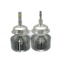25 Watt Cree 9007 LED Headlight Bulbs forMotorcycles , 1300LM - 4500 LM Manufactures