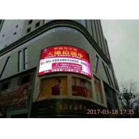 Buy cheap Slim High Definition Led Billboards Advertising / Front Service Led Display rgb from wholesalers