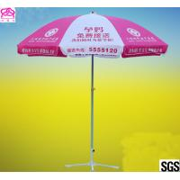 Hot selling longer service life outdoor advertising umbrella , beach umbrella with wholesale price Manufactures