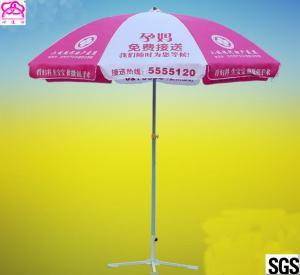 Orange 8 Steel Ribs Custom Printed Beach Umbrellas Sun Protection Manufactures