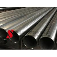 China Rigid Mechanical Seam Welded Tube , Cold Drawn Welded Tubes ASTM / DIN Standard on sale