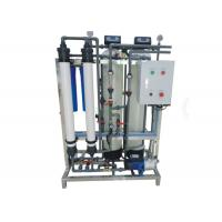 Self - Motion Deionized Ultrafiltration Membrane System 1m3/hr Water Treatment Plant Manufactures