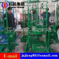 Portable borehole drilling machine small automatic water well drilling machine for sale Manufactures