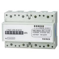 Quality 50/60Hz 7 Modular Three Phase Energy Meter , Digital Din Rail KWH Meters for sale