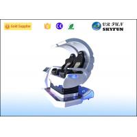 Comfortable 2 Seats 9D VR Machine , Virtual Reality Equipment With Shooting Game Manufactures