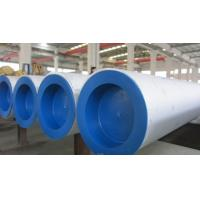 """Seamless Stainless Steel Pipe, ASTM A312 TP304H , TP310H, TP316H, TP321H, TP347H  Grain Siz Test 1"""" SCH40S 6M Manufactures"""