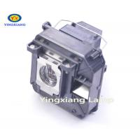UHE230W Replacement Original Projector Lamps For EH-TW5900 Projector ELPLP68 Manufactures