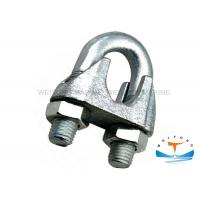 Customized Size Rigging Lifting Equipment DIN741 Wire Rope Clamp Manufactures