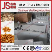 almond shelling production line coconut shelling machine Manufactures