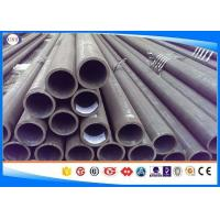 Engineering Alloy Steel Tube , A335 P9 Boiler Pipes High Temperature Service Usage Manufactures