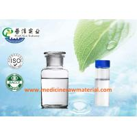 CAS 2897-60-1 Octyltriethoxysilane Gamma Butyrolactone 97% Purity For Surface Modifier Manufactures