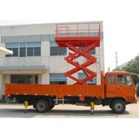 Quality 6M Truck Mounted Scissor Lift With Extension Platform for sale
