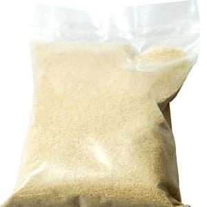Pure Nature Extract Sodium Alginate Powder Textile Printing With Various Viscosity Manufactures