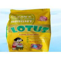 bulk washing powder laundry detergent wholesale with good price Manufactures