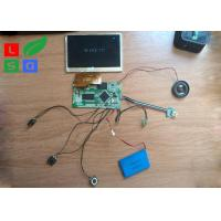 Quality Rechargable LCD Video Greeting Card 128M Memory Motion Sensor Video Promotion for sale