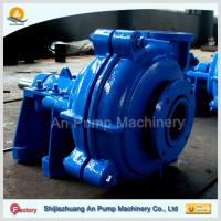 Duplex stainless steel impeller dc centrifugal slurry pump Manufactures