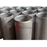 China 1 Inch - 36 Inch Wye Strainer Screens Stainless Steel SS316 High Performance on sale