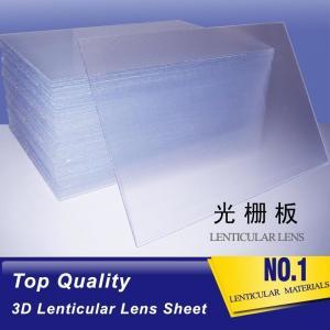 Lenticular Sheet 16lpi 1.2*2.4m 6mm thickness plastic lenticular lens 3d for large size lenticular advertising photo Manufactures