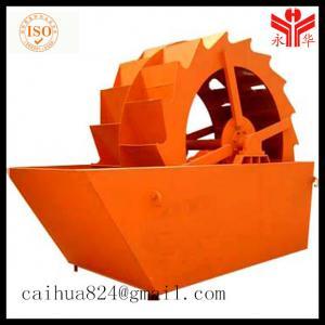 low price Wheel sand washing machine Manufactures